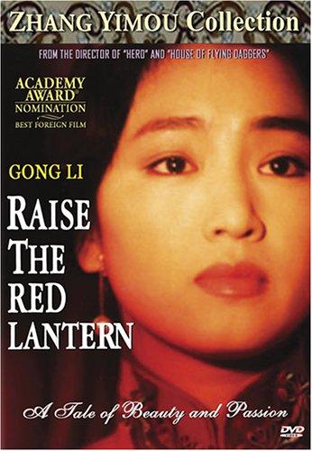 gong li  raise the red lantern