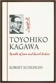 Kagawa_Schildgen