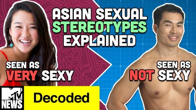 MTV Decoded_Weird History